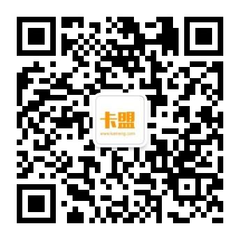 卡盟网微信二维码