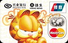 兴业加菲猫普卡标准版(银联+MasterCard,人民币+美元,普卡)